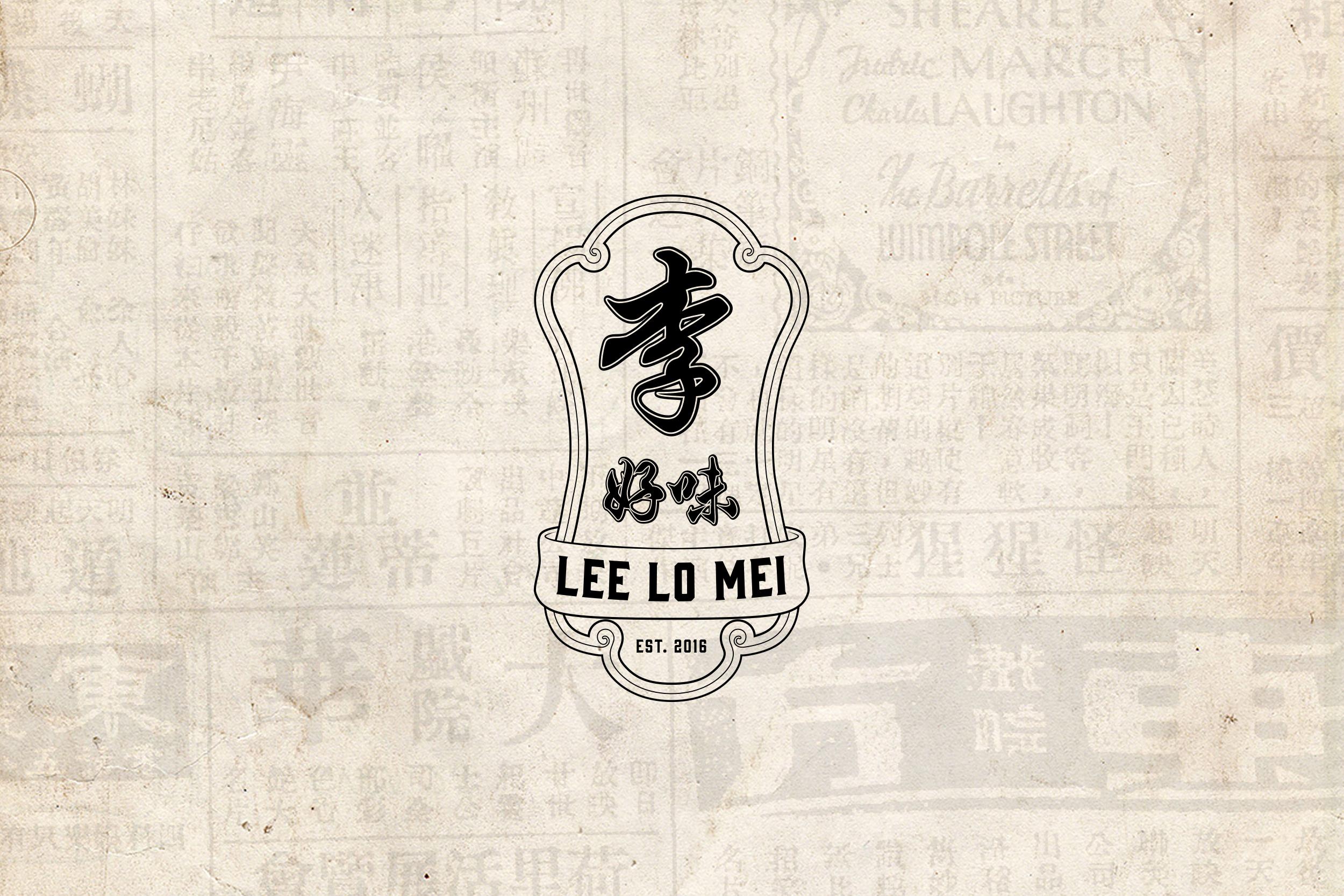 LLM-Logo-02.jpg