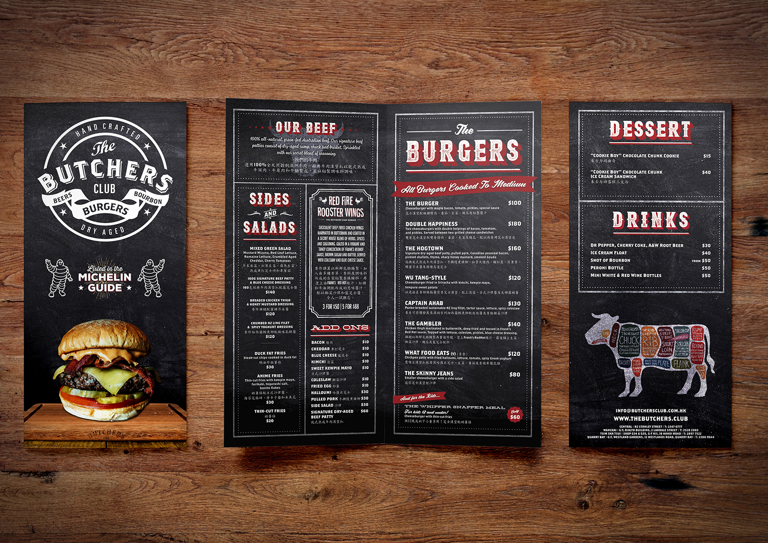 TBC-Photos-Menus.jpg