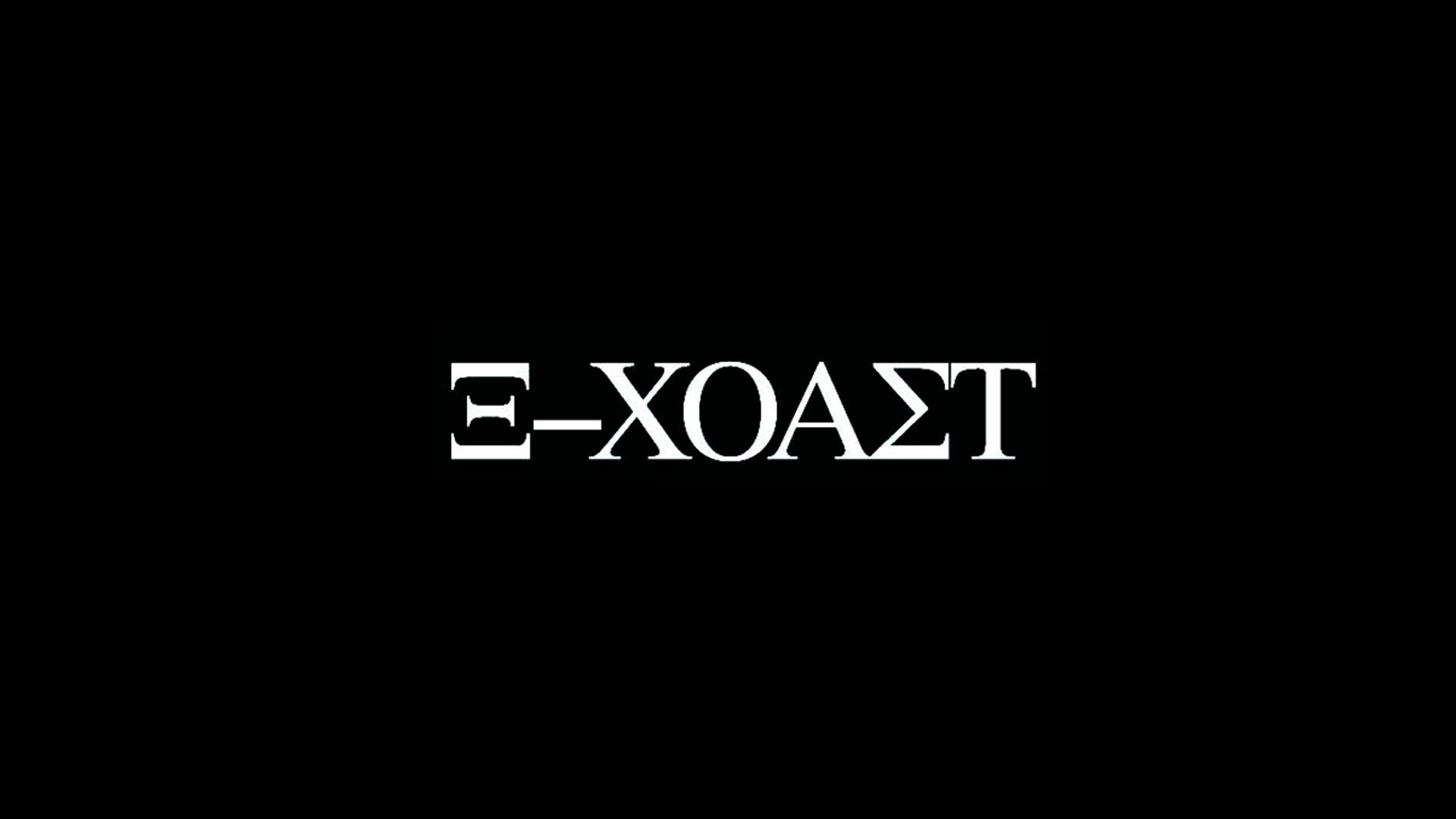 xcoast.jpg