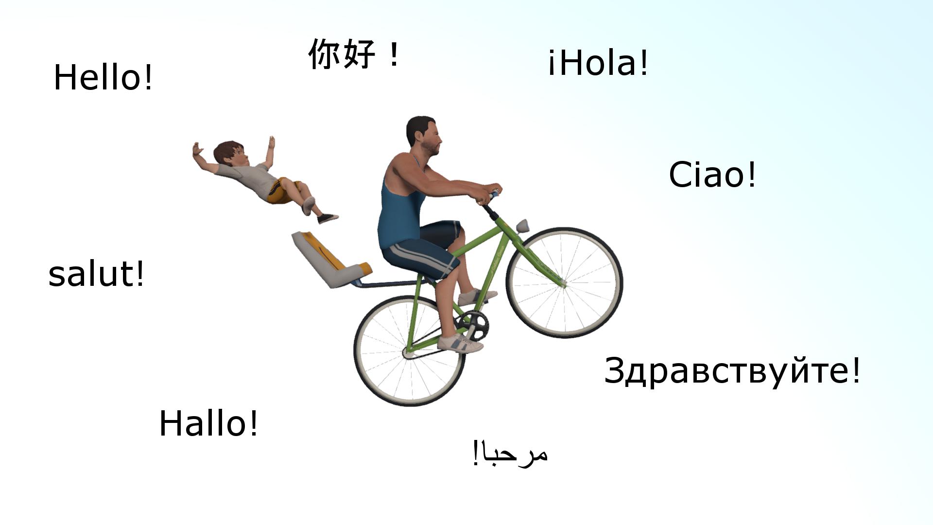 GaG_Multilingual.png