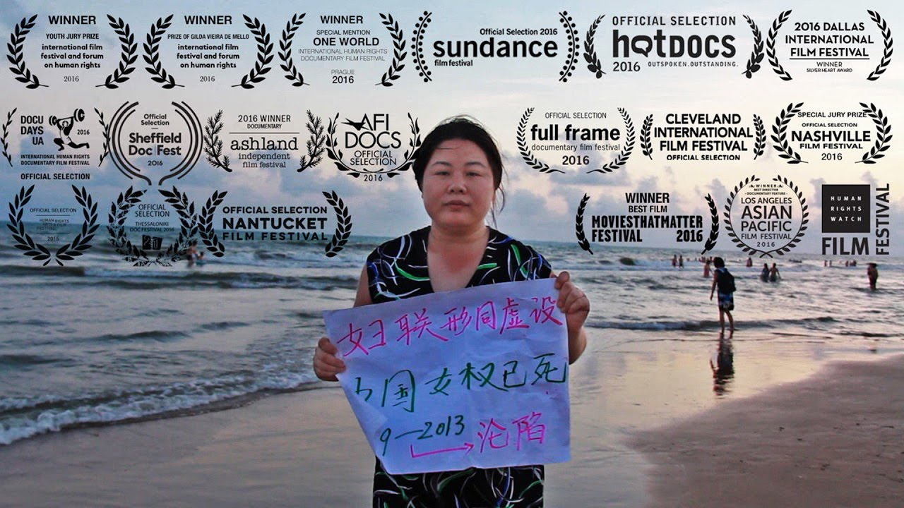 "Activist Ye Haiyan, otherwise known as ""Hooligan Sparrow,"" and the main subject of Nanfu Wang's film. Image courtesy of the filmmaker."