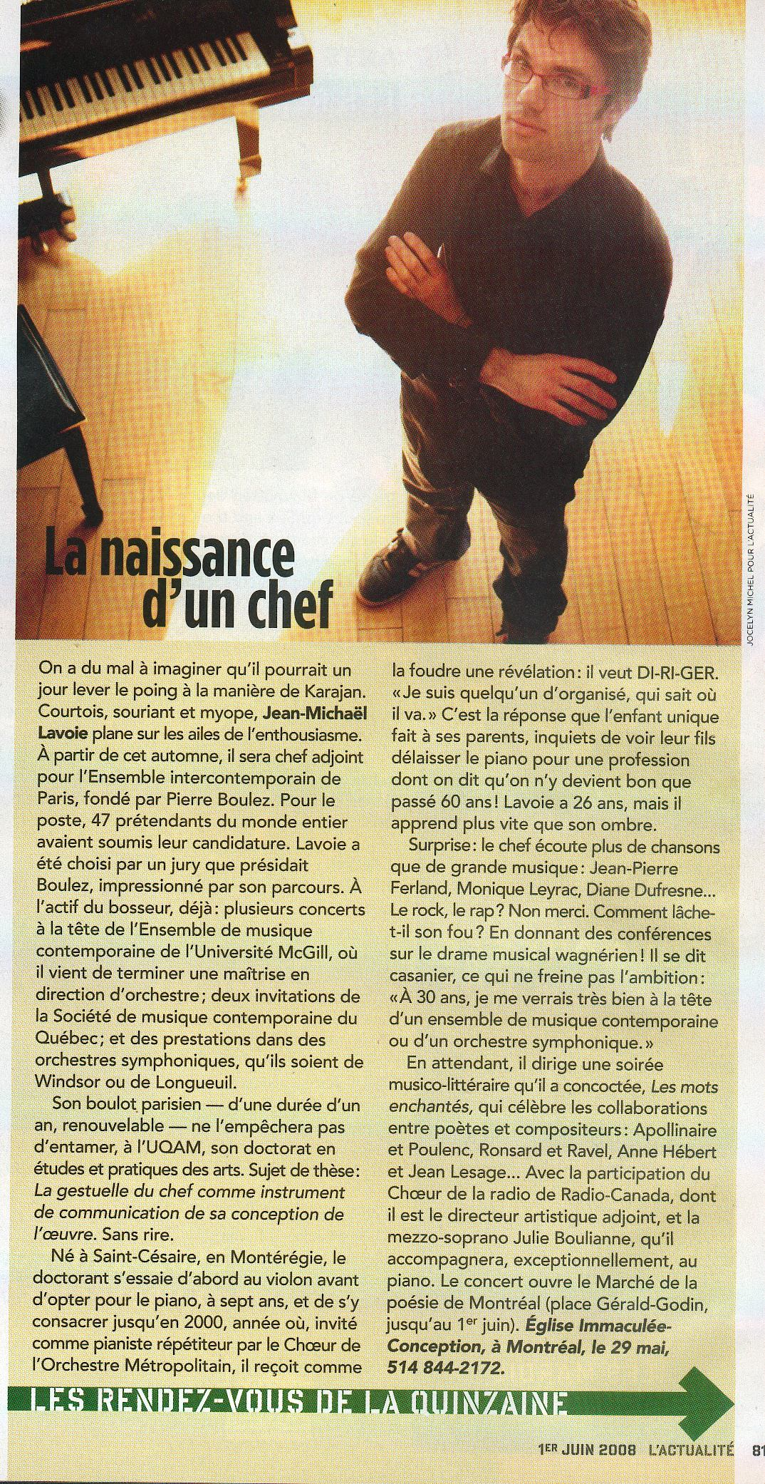 L'Actualité (2008)