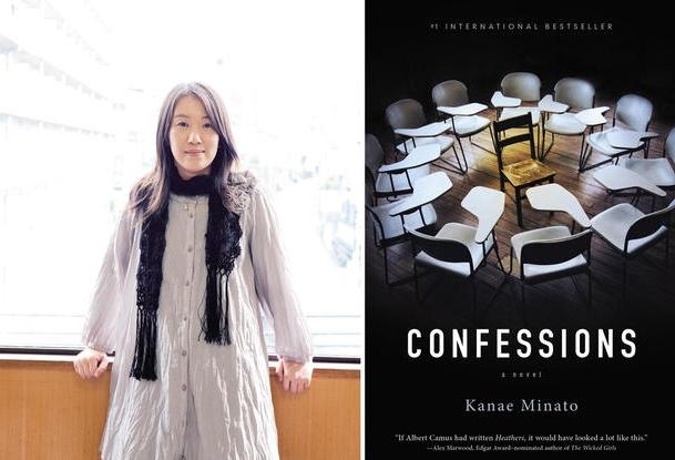 Kanae Minato -   Edogawa Ranpo  ,  Maurice Leblanc ve   Agatha Christie hayranı Minato 30'larında yazarlık kariyerine başlamış.