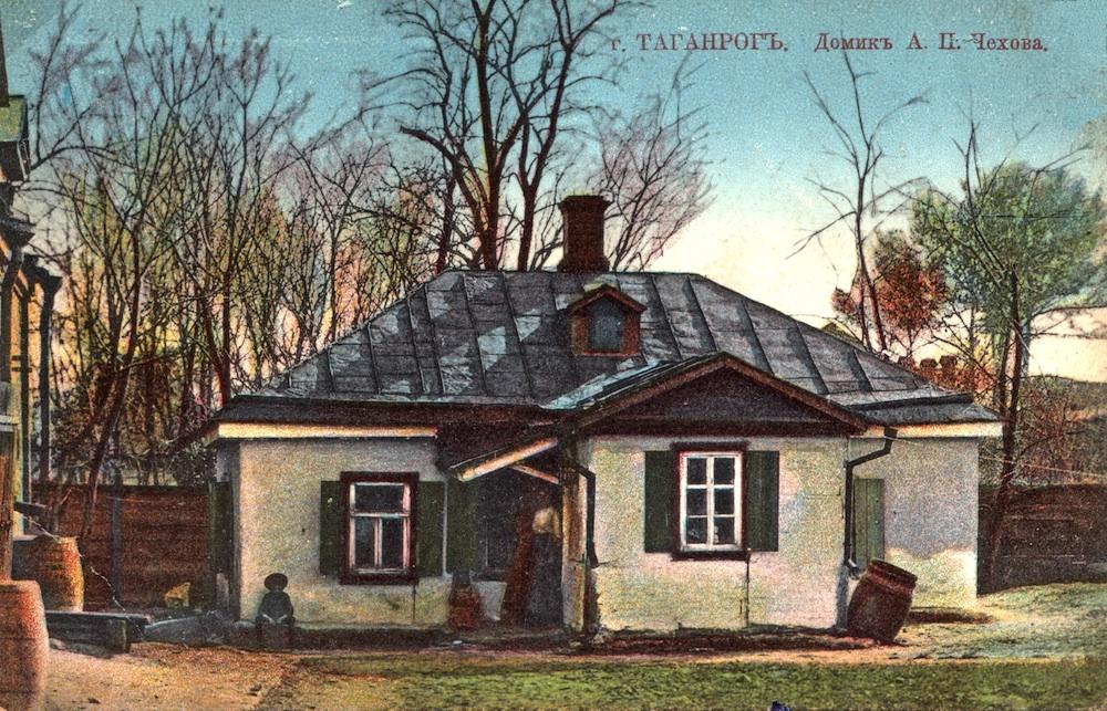 Çehov'un doğduğu ev - Posta kartı üzerinde