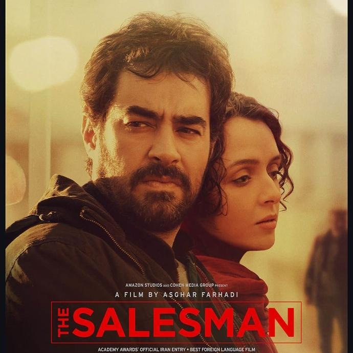 Satıcı -Forushande -The Saleman