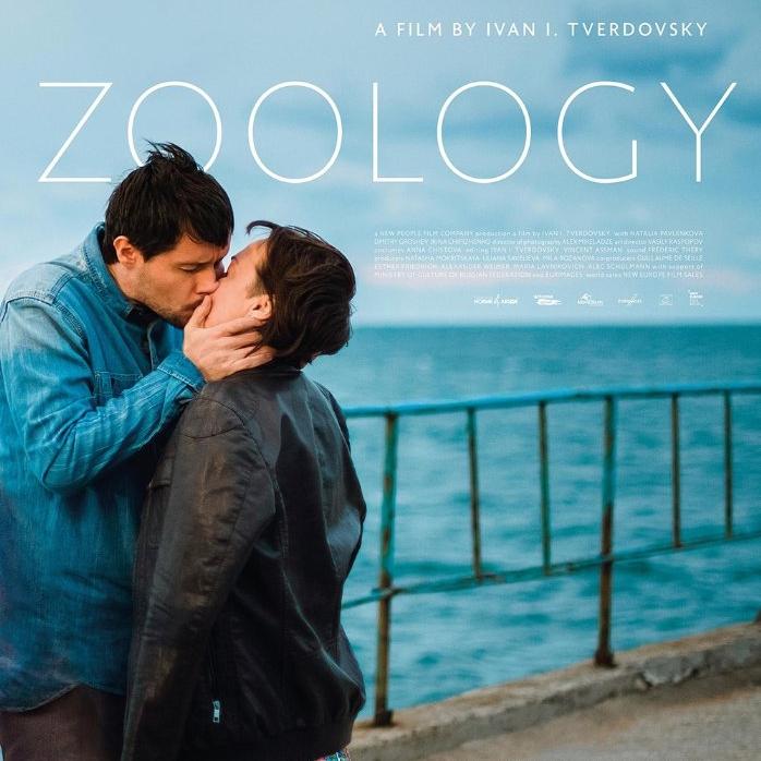 Zooloji - Zoologiya - Zoology