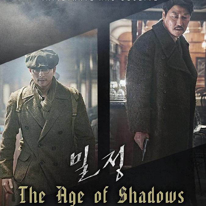 Karanlık Görev - The Age of Shadows