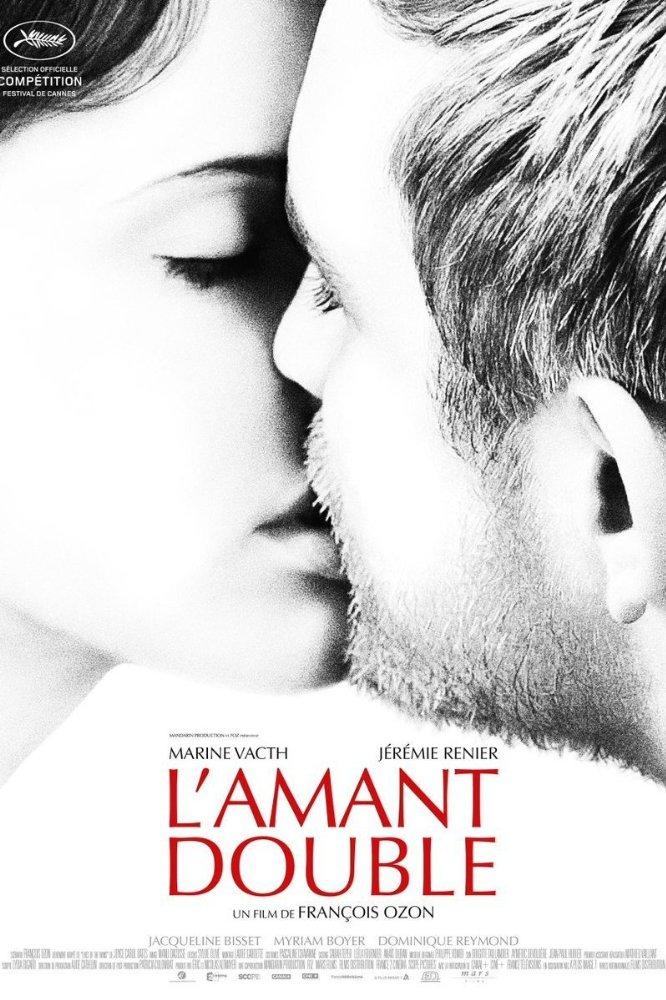 Lamant Double.jpg