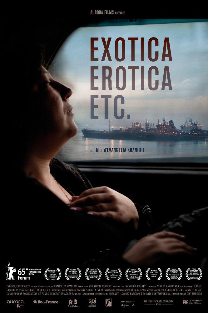 9 – Exotica, Erotica, Etc. (2015) -