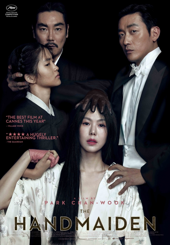 🥉 3 – Hizmetçi - Ah Ga Ssi - The Handmaiden (2016) -