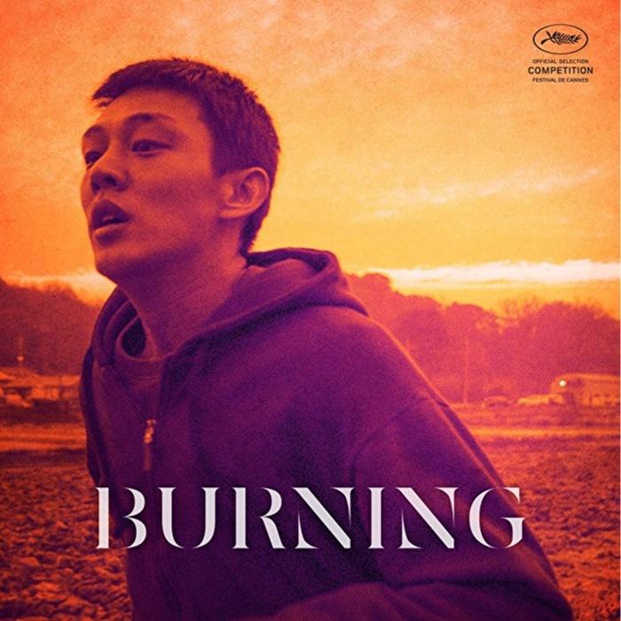 Şüphe – Beoning - Burning (2018)