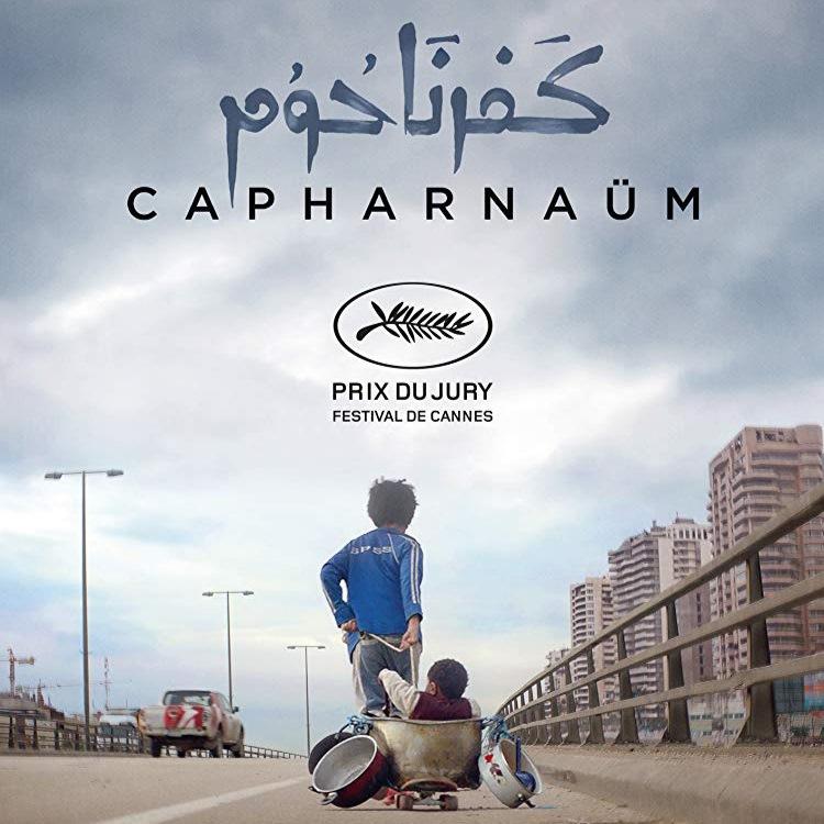 Kefernahum – Capharnaüm - Capernaum
