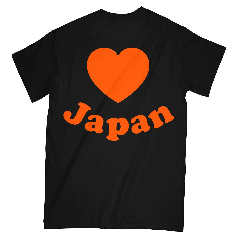 H_HEART_JP-SS_01B.jpg