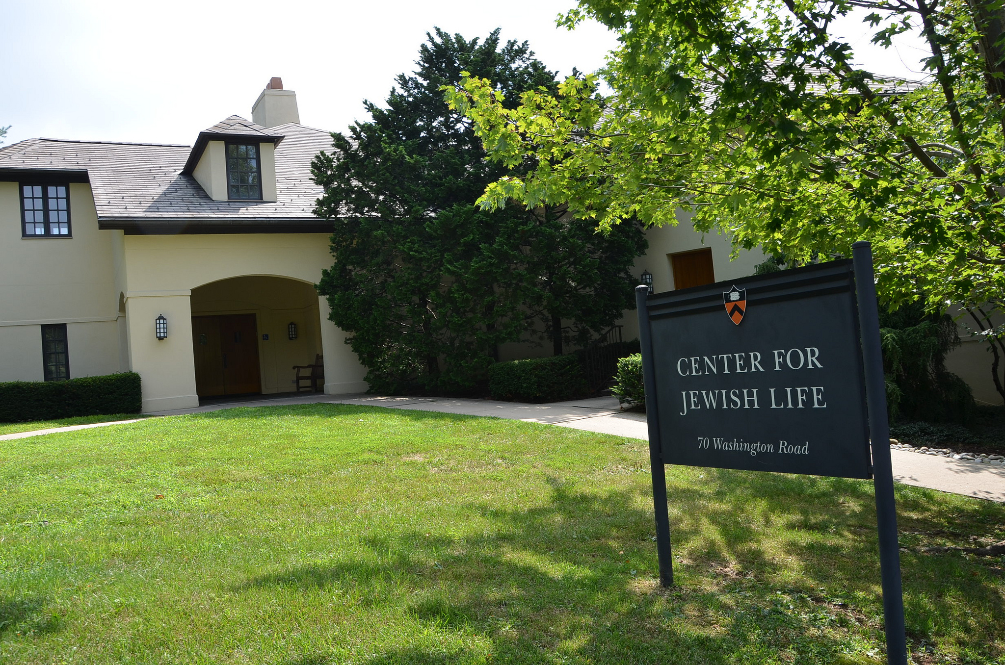 Center for Jewish Life building