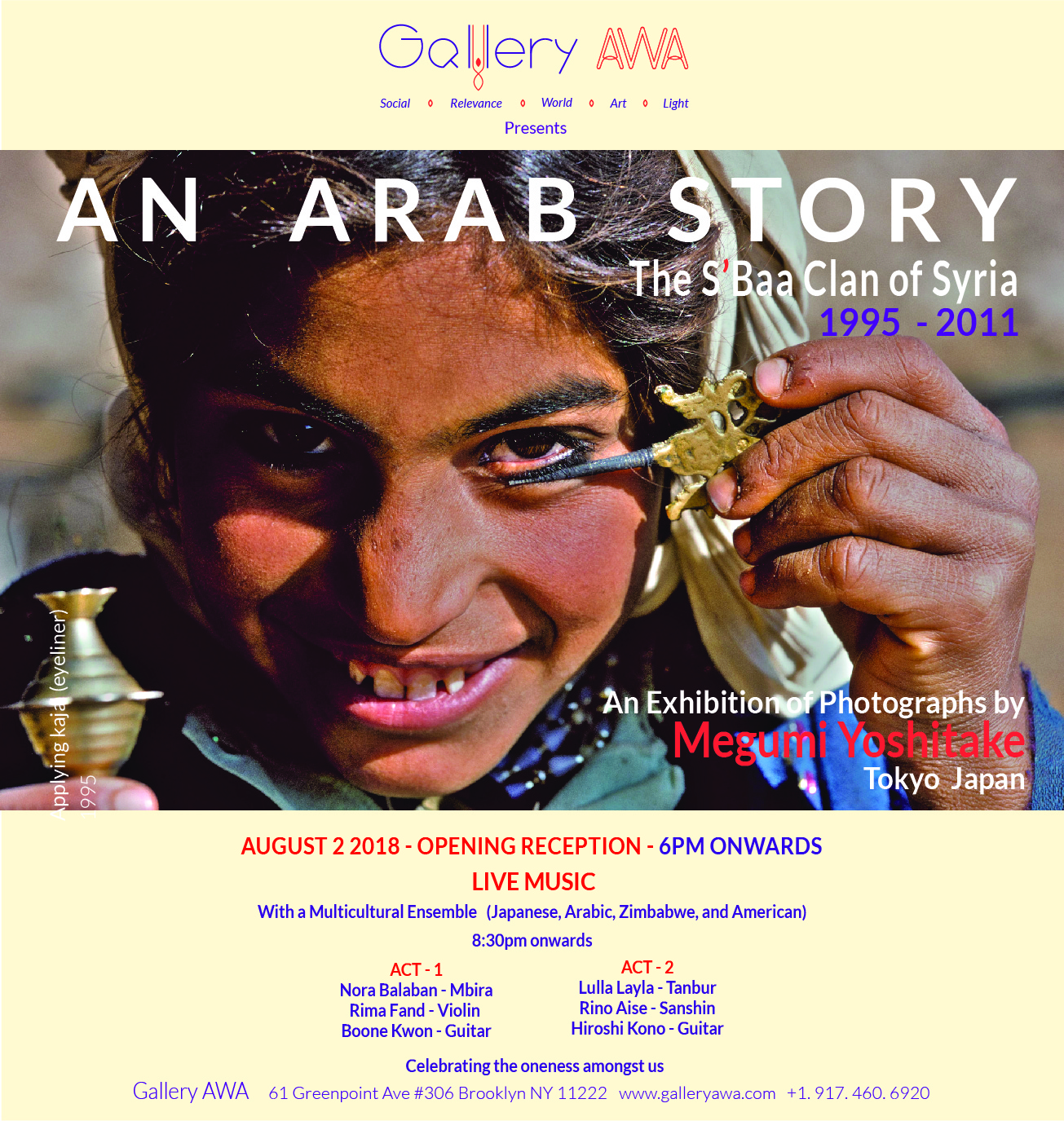 AWA- An Arab Story - Banner with Music Iteration 3-01AUG18-03.jpg