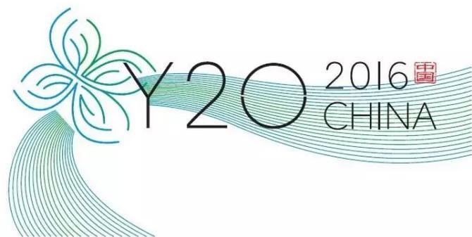 Y20 CHINA 2016