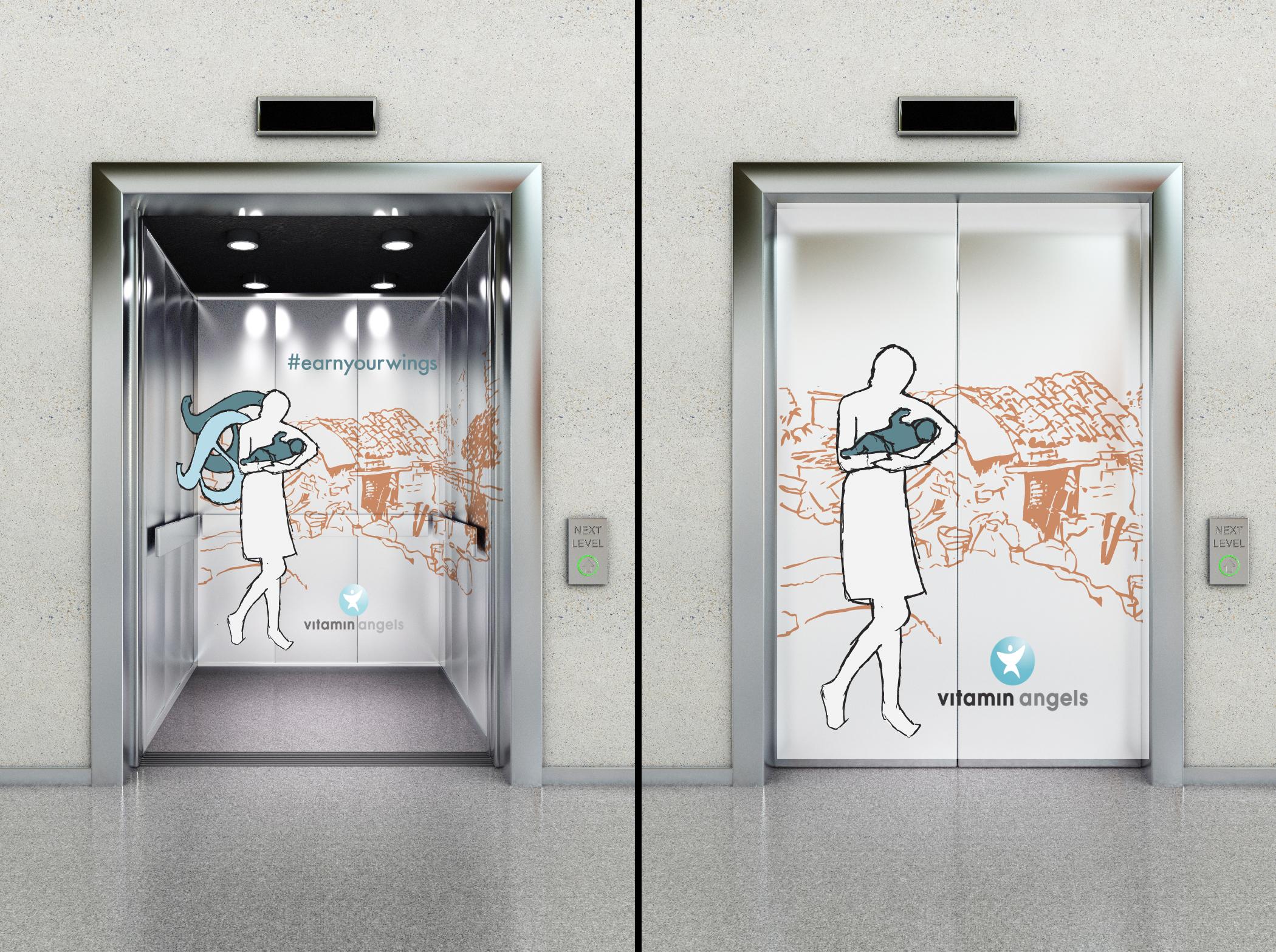 elevator mock.jpg