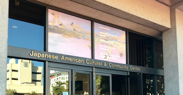 Japanese American Cultural & Community Center (JACCC). Part of the Upswell 2018 conference.