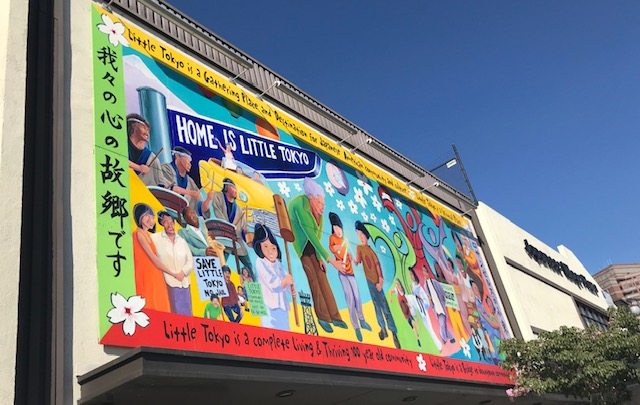 Huge mural in Little Tokyo, painted by many community members.