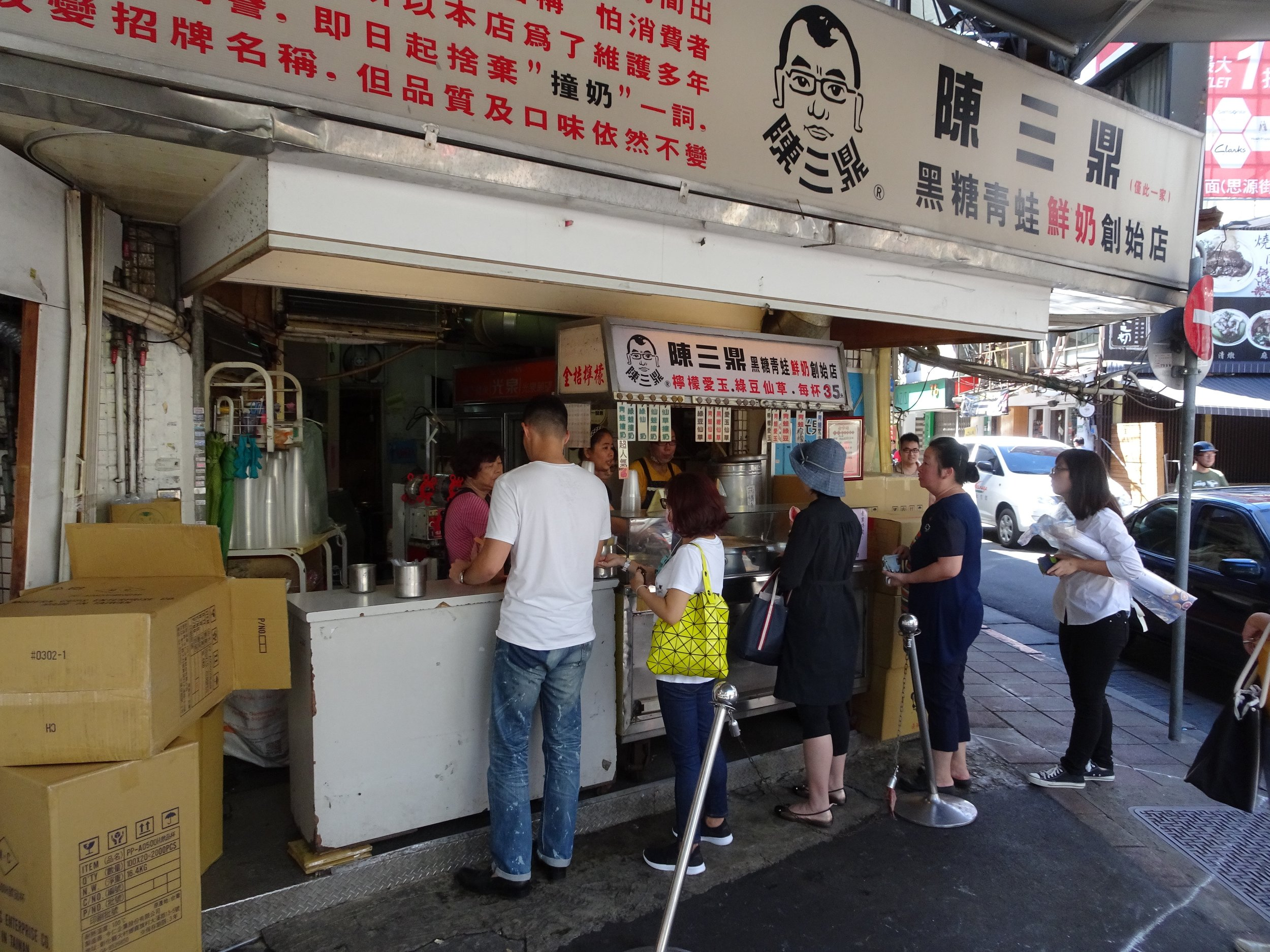 drink stand in TAIPEI, TAIWAN - M.QUGLEY