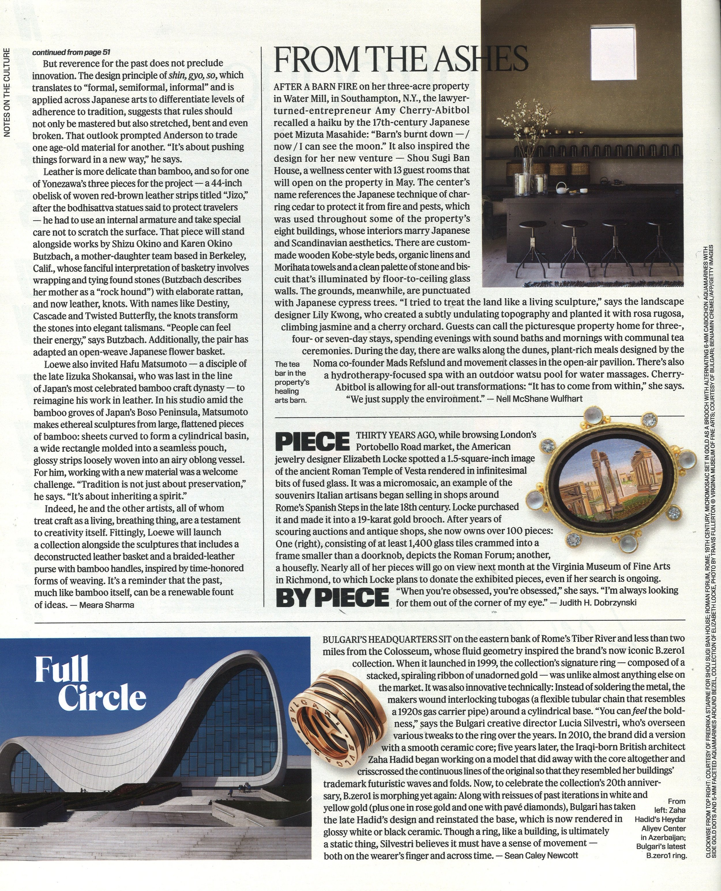 EL_TTheNewYorkTimesStyleMagazine_3.24.19.jpg