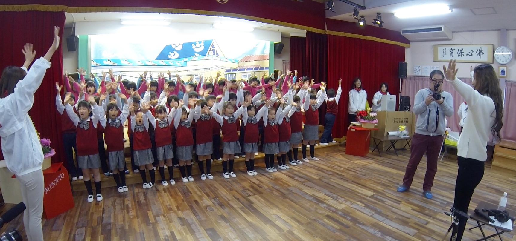 my-dream-song-minato-preschool-3.jpg
