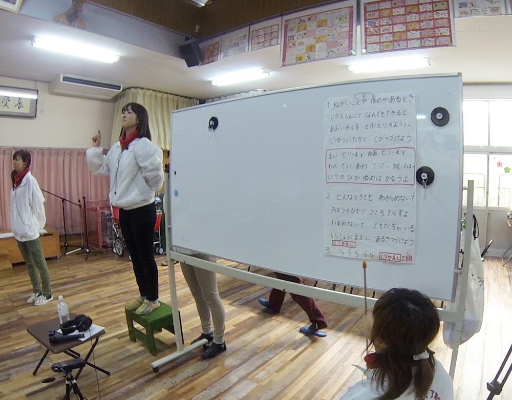 my-dream-song-minato-preschool-7.jpg