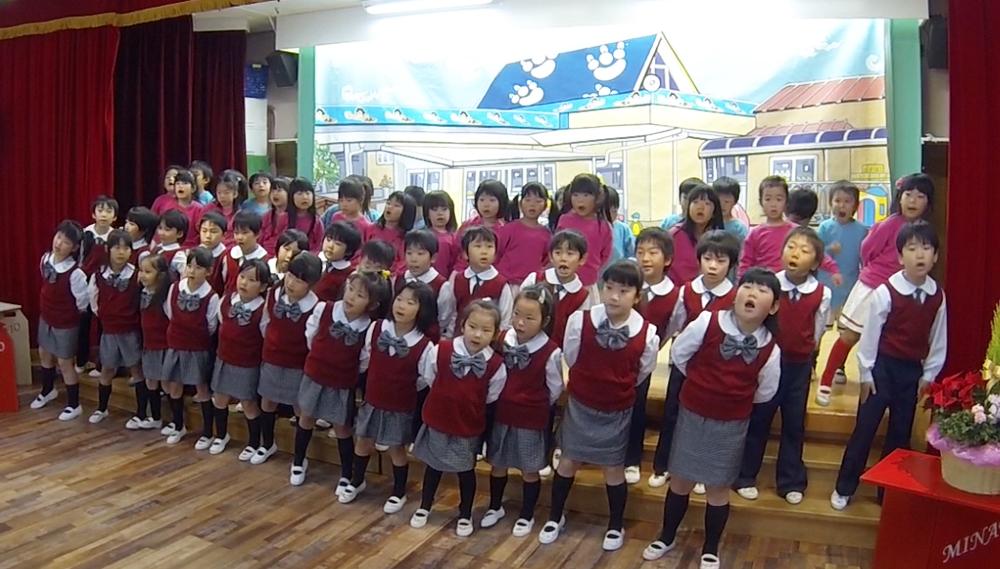 my-dream-song-minato-preschool-8.jpg