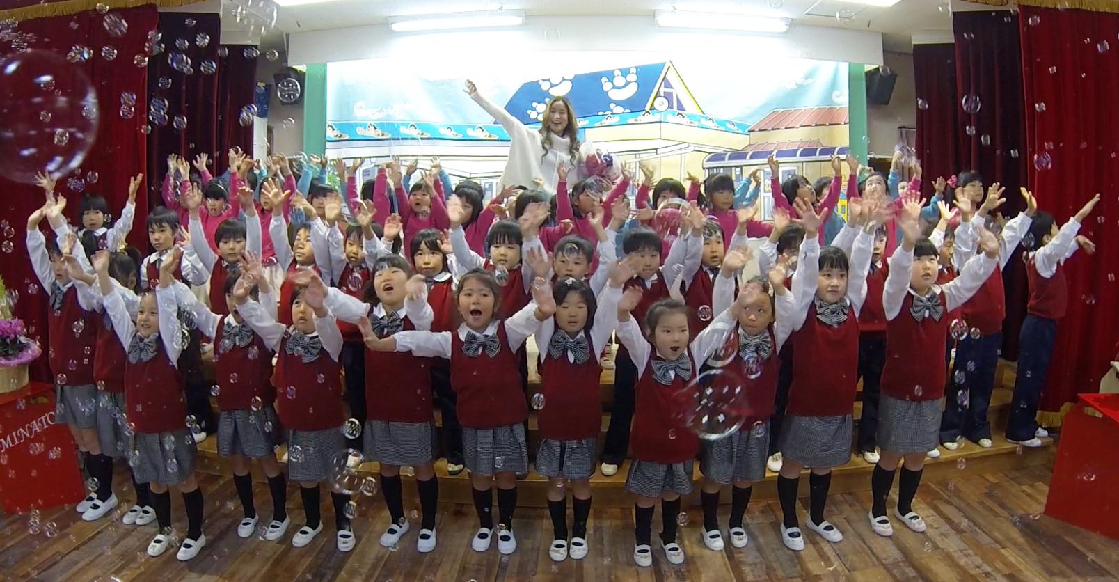 MY DREAM song Minato Preschool performance day!