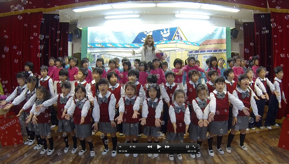 Minato Preschool, Soma, Fukushima, Japan