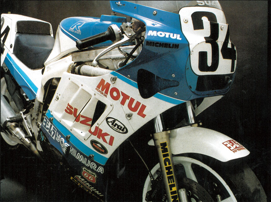 Yoshimura Superbike Replica