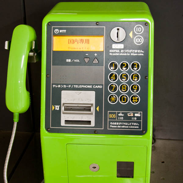 Traditional Japanese payphone