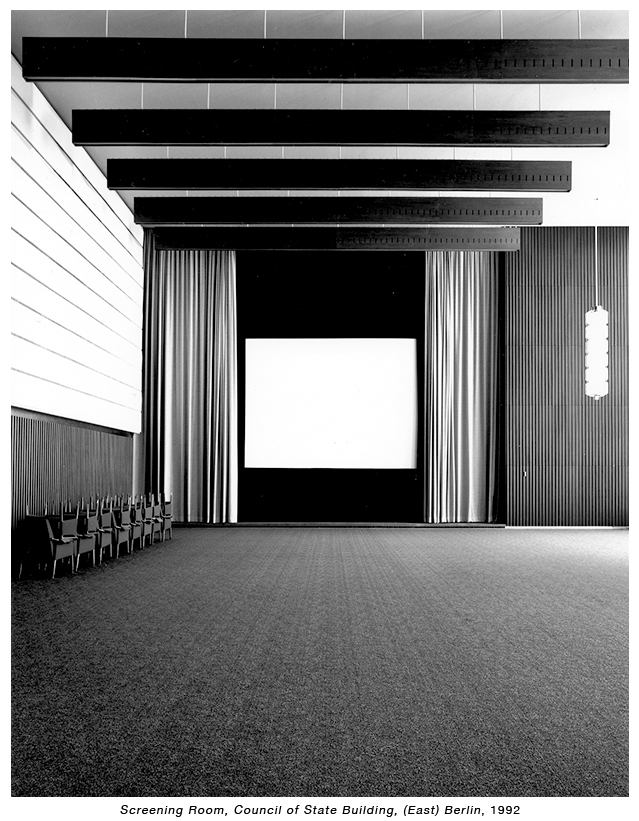 Screening room.jpg