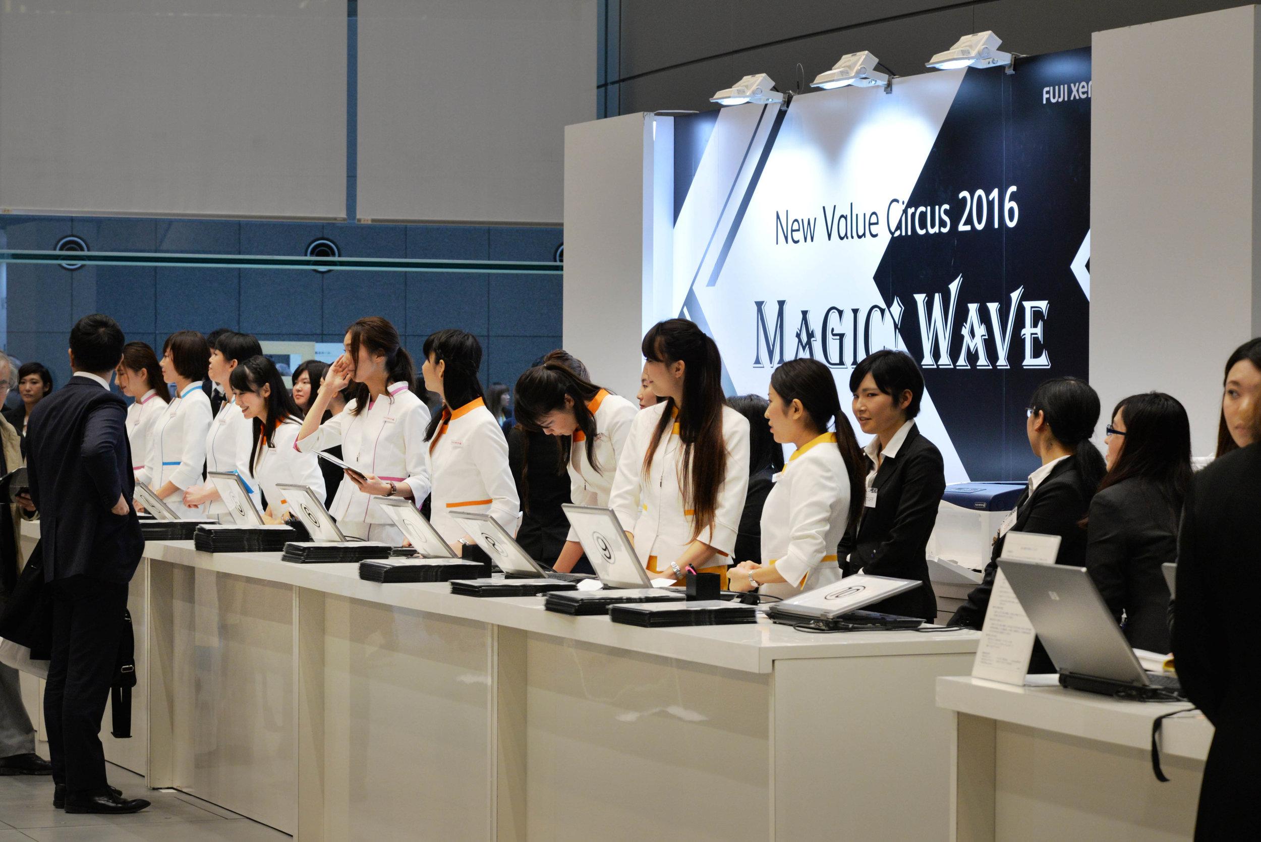 東京国際フォーラム:受付風景