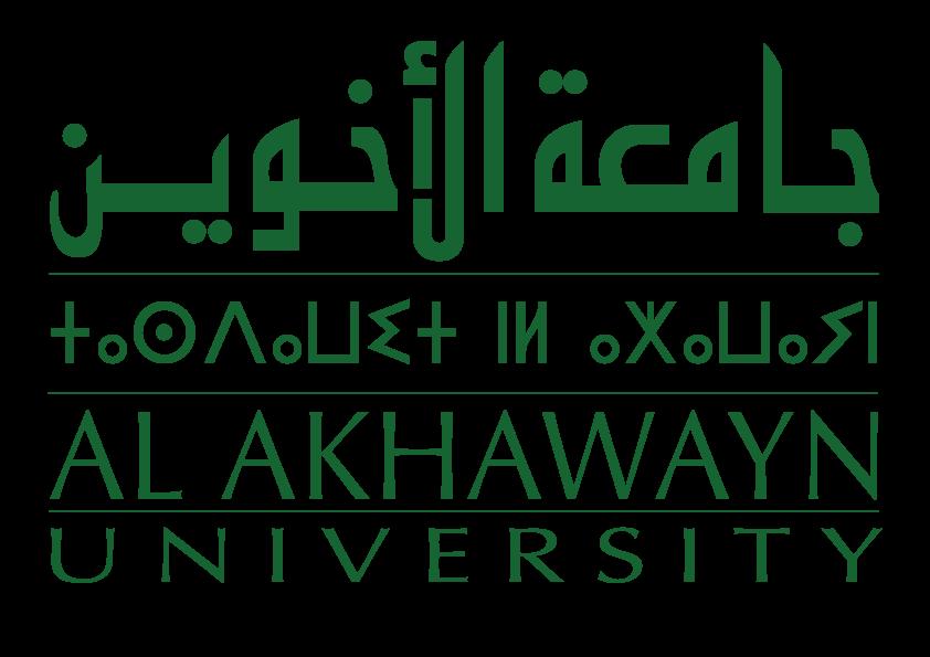 AUI-Logo+Tifinagh_ALL-GREEN-(1).png