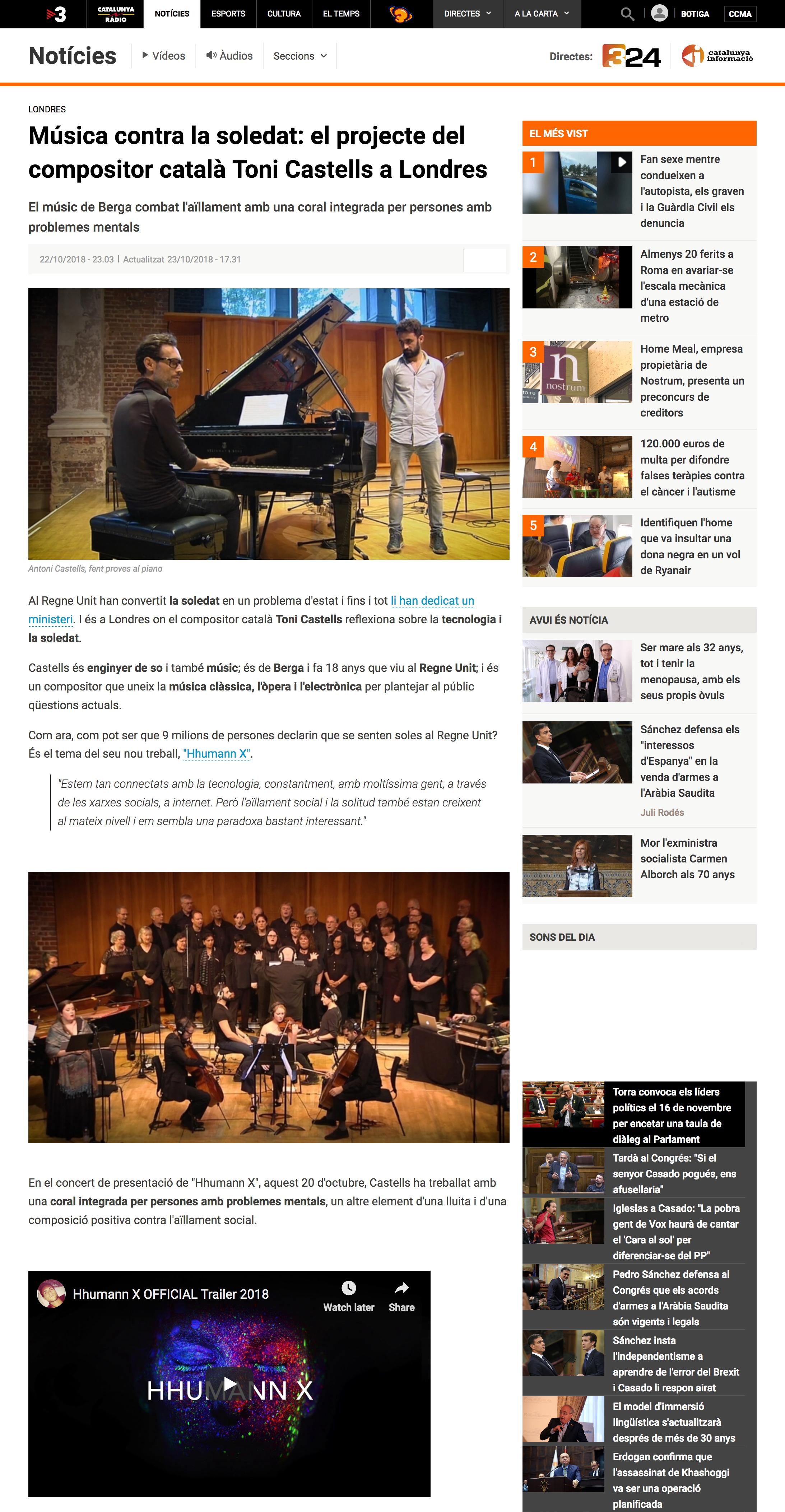 Corporació Catalana Mitjans Audiovisuals (2018)