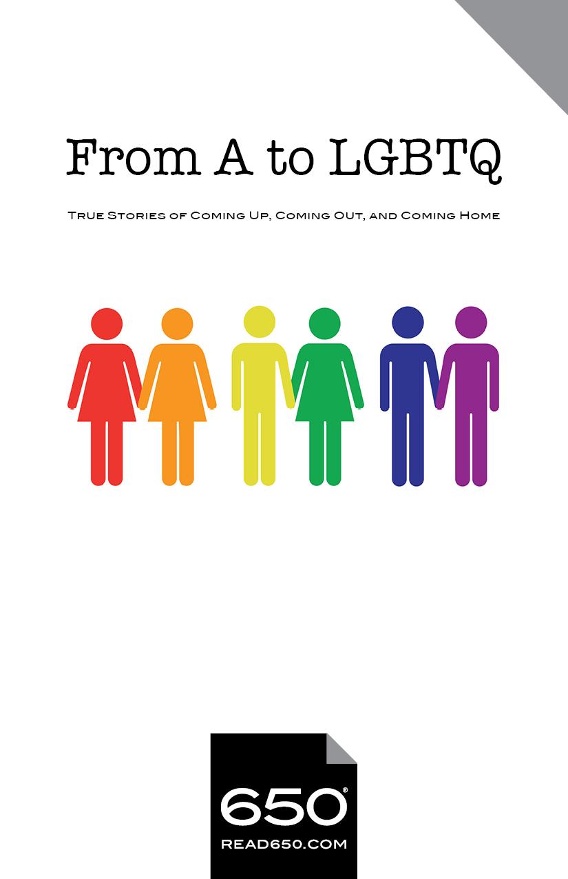 doencreative-lgbtq-book-cover.jpg