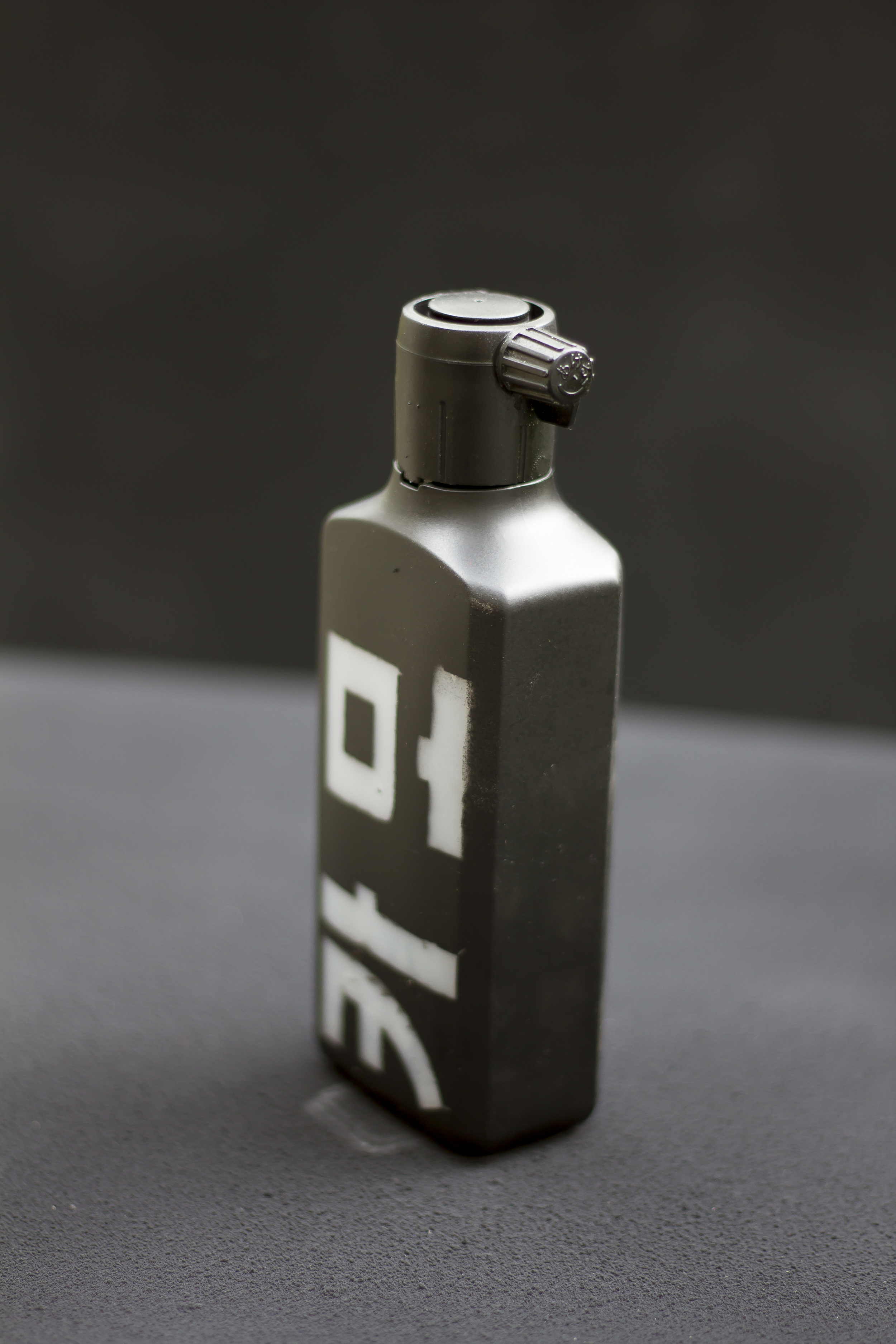 anticamo_bottle3.JPG