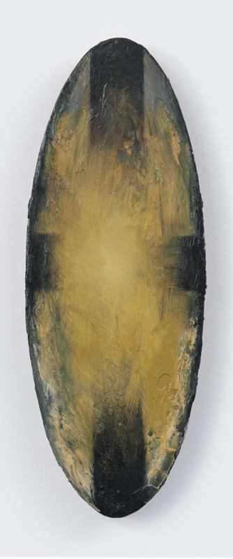 Shield I, 1990
