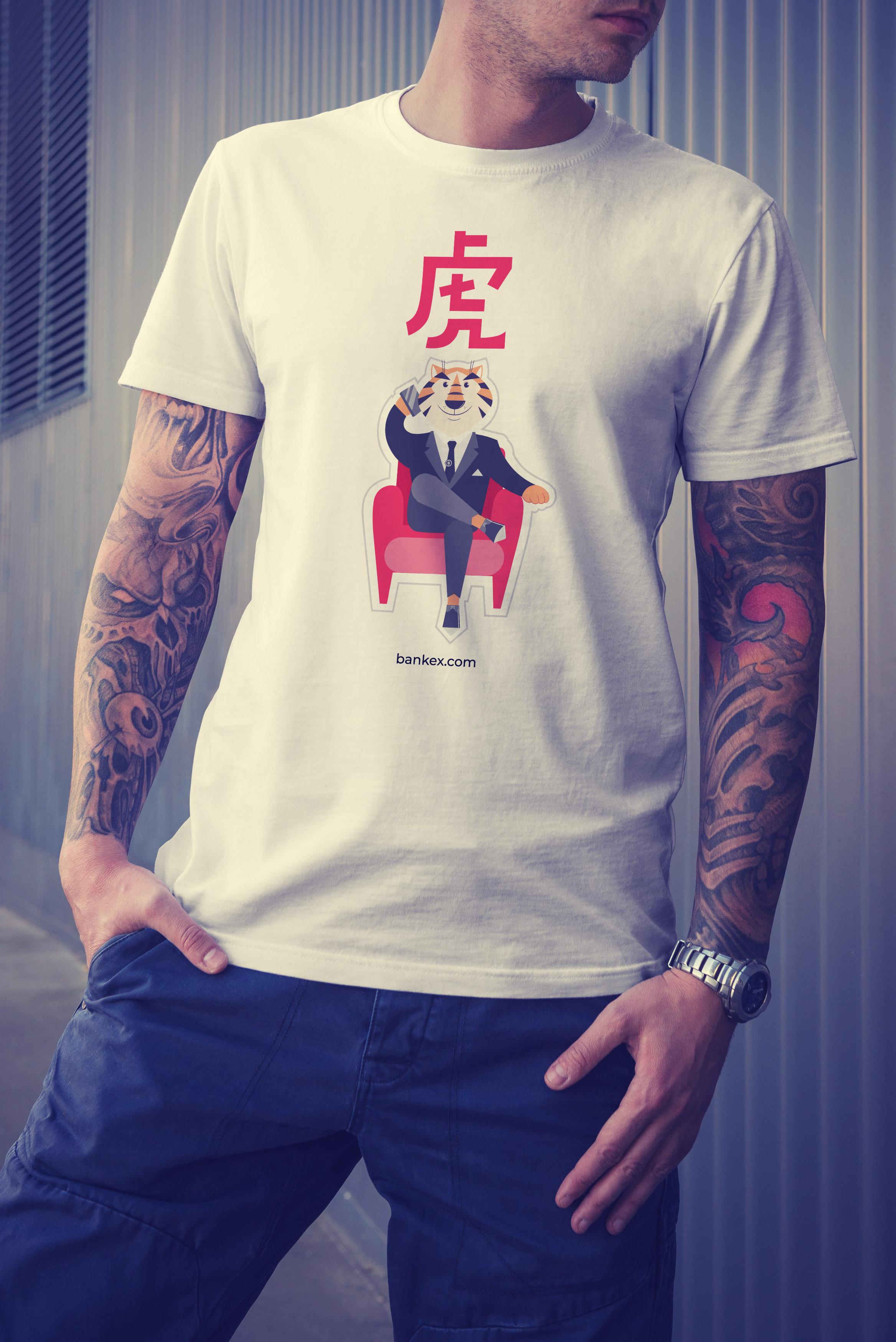 tshirt-tiger.jpg