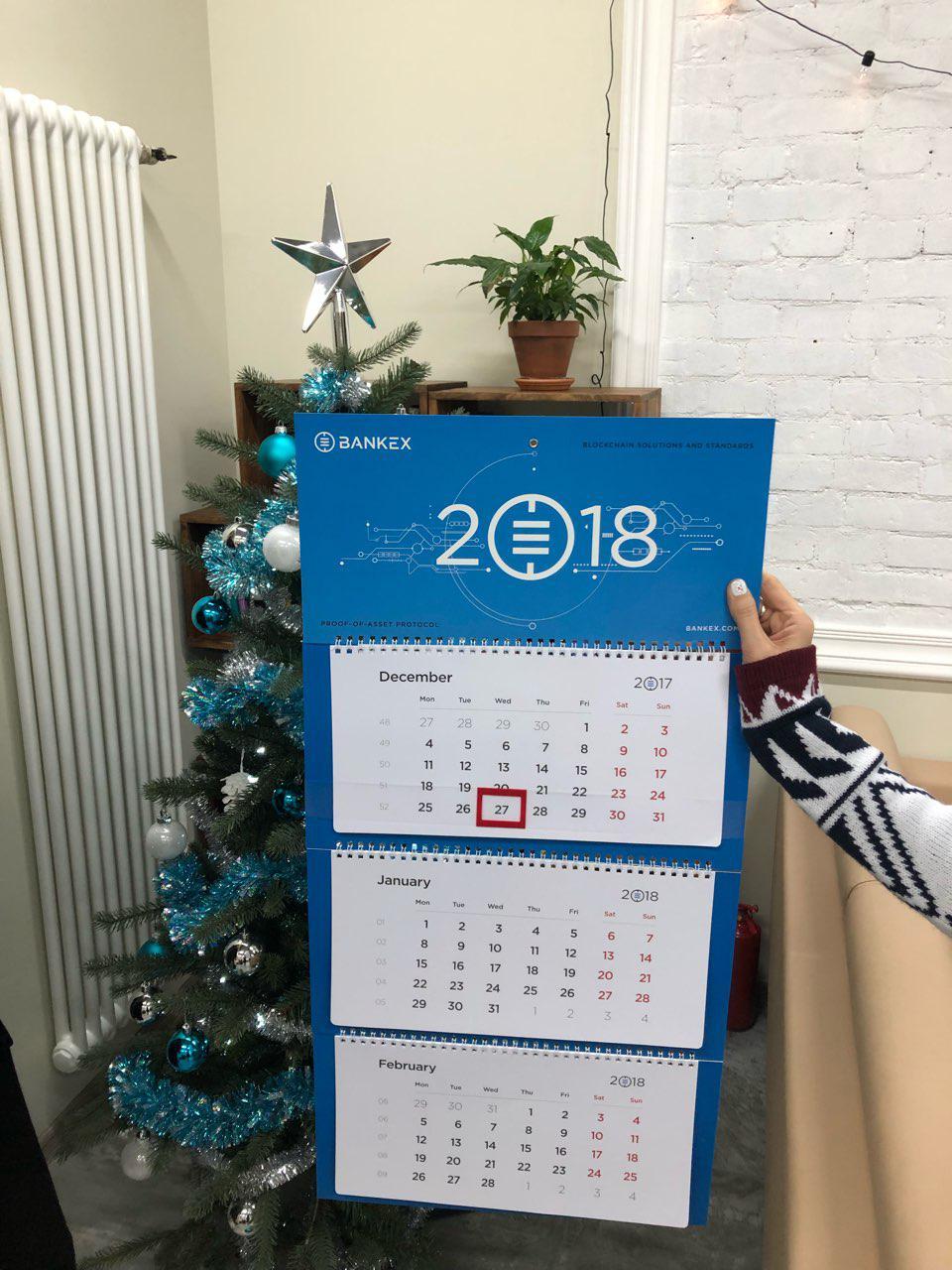 photo_2017-12-27_15-17-54.jpg