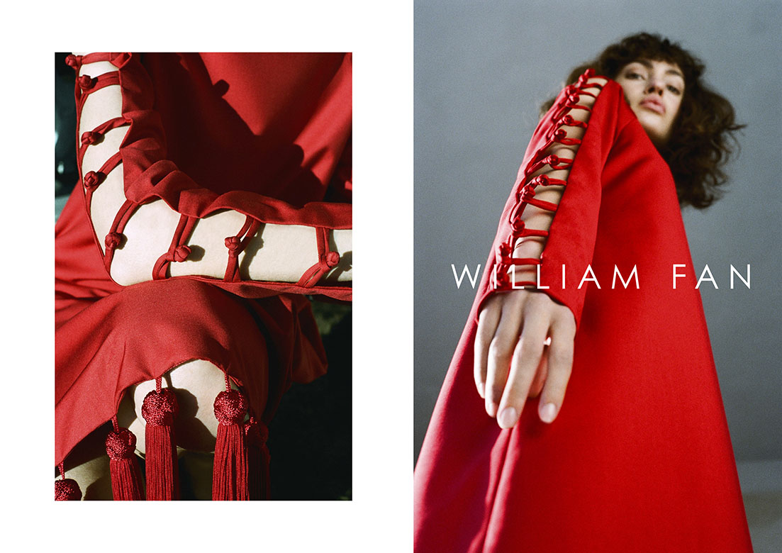 WILLIAM FAN AW 16_17_9.jpg