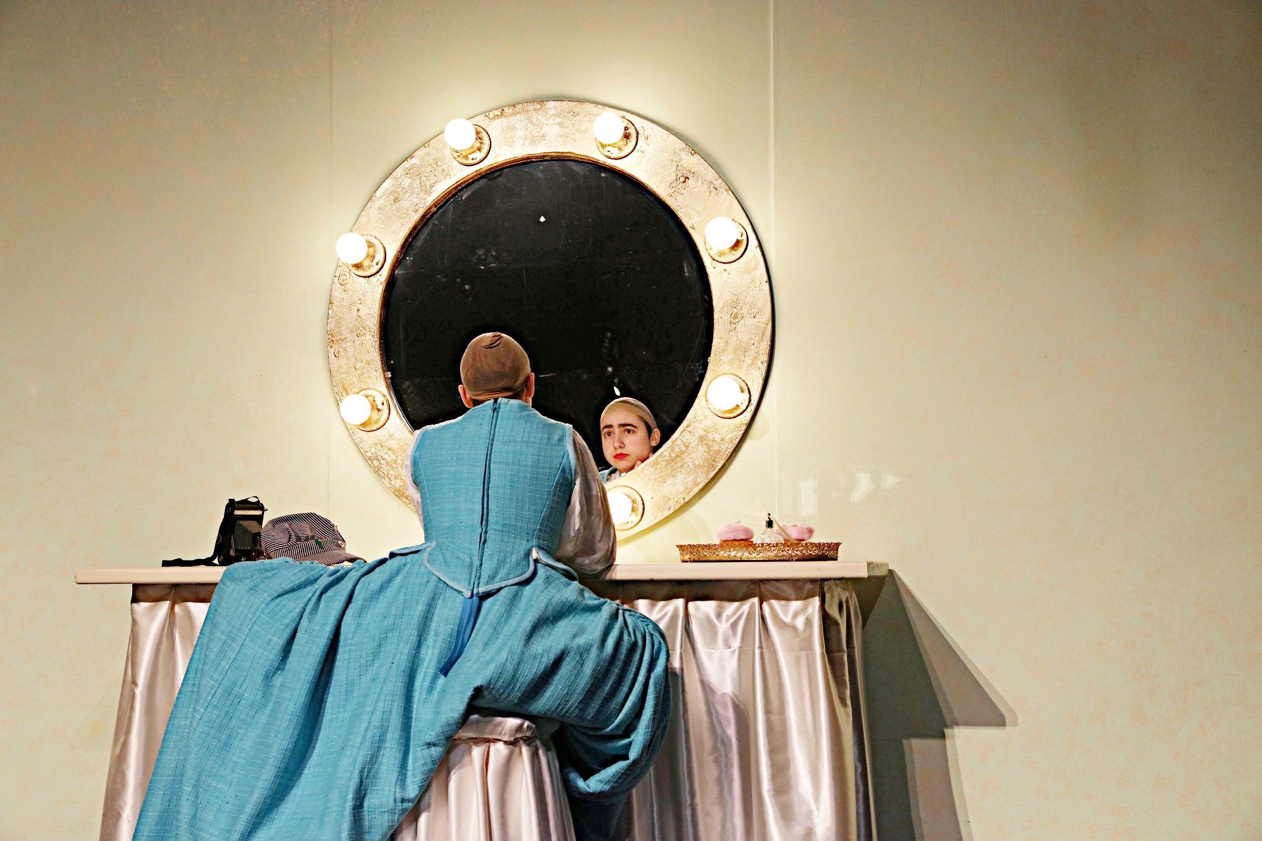 Skylar Mirror.jpg