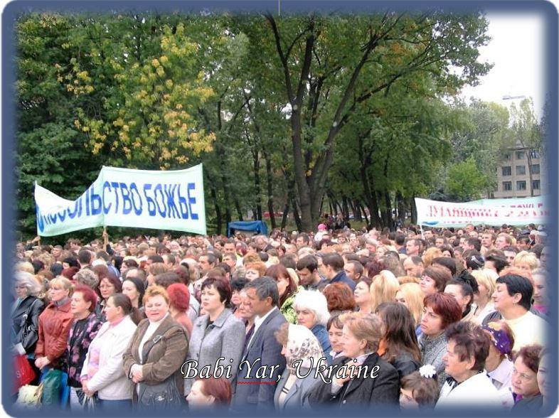 Babi Yar Ukraine.JPG