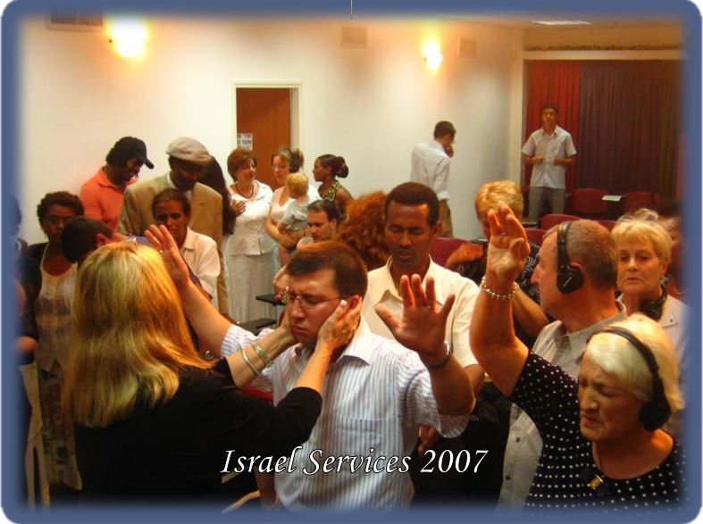 Israel Services 2007.JPG