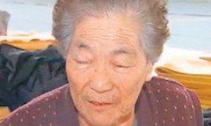83JapaneseBikeWoman.jpg