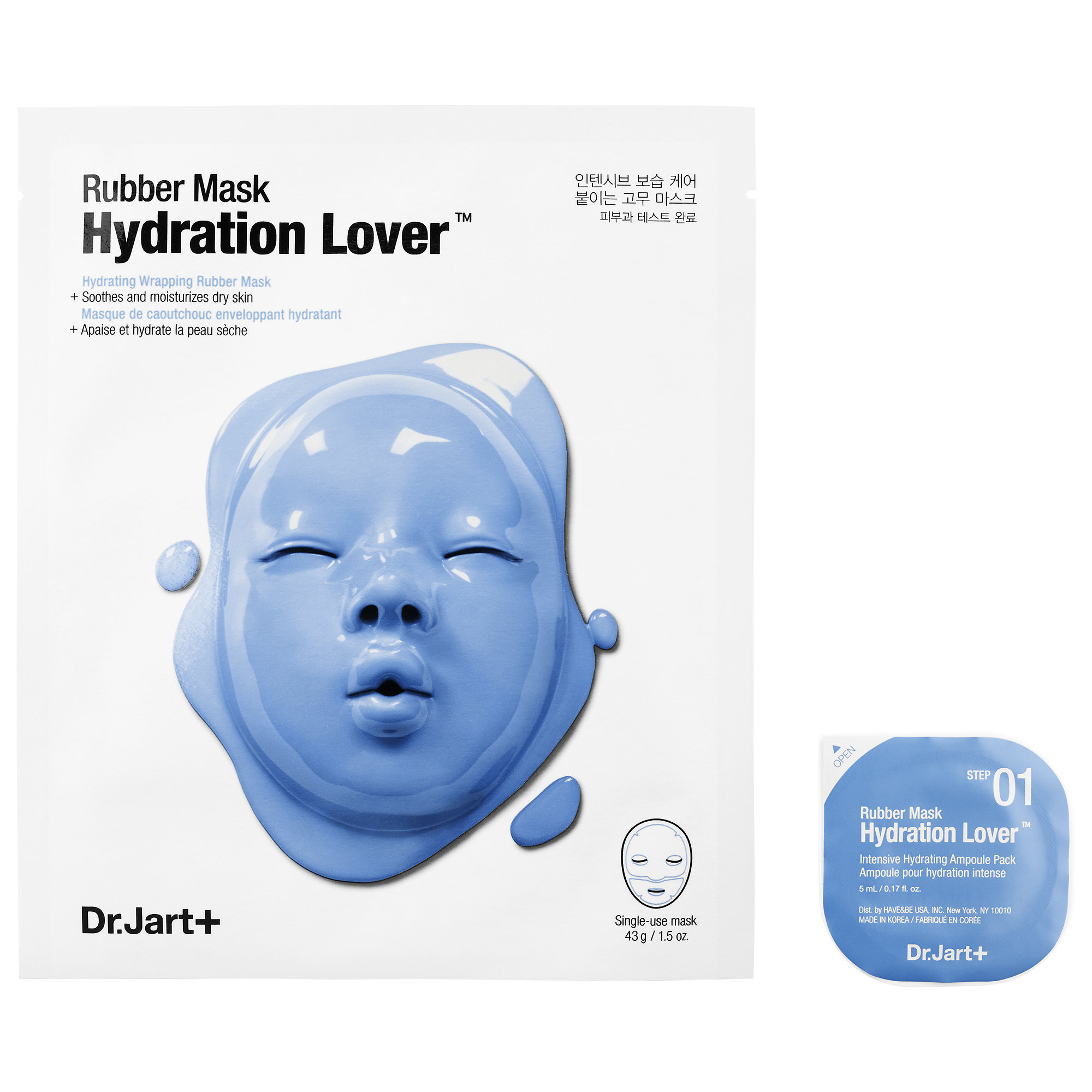 Hydrating Rubber Mask - Dr. Jart