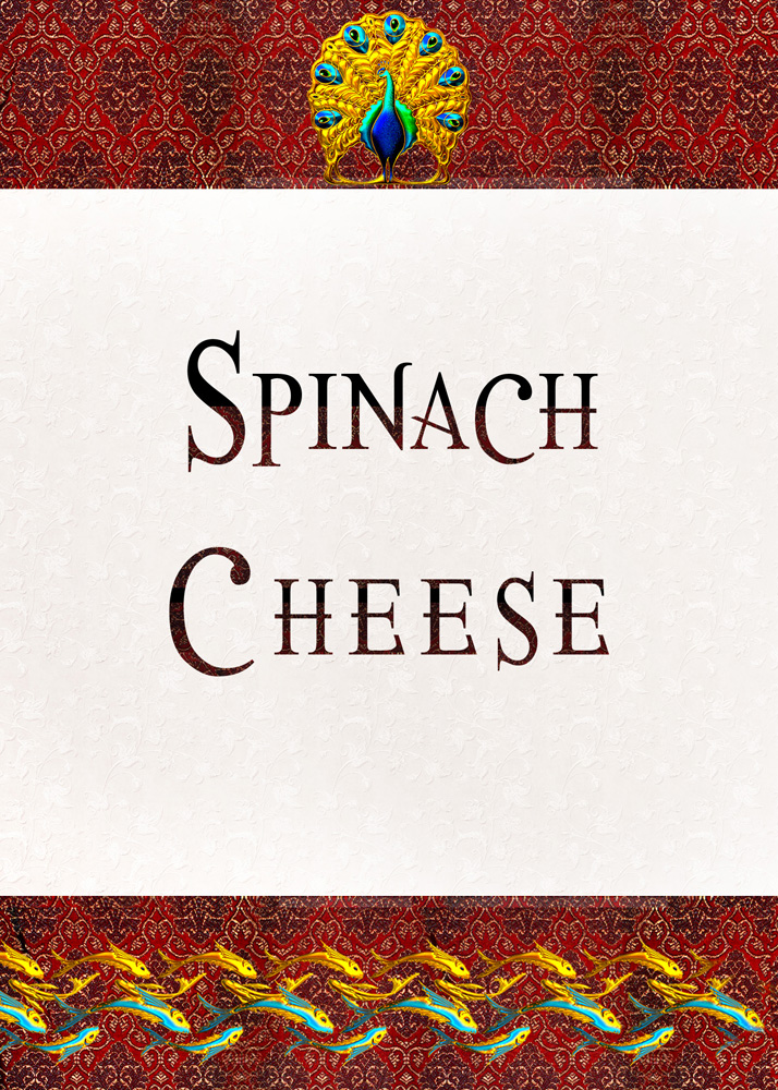 India Palace spinach cheese.jpg