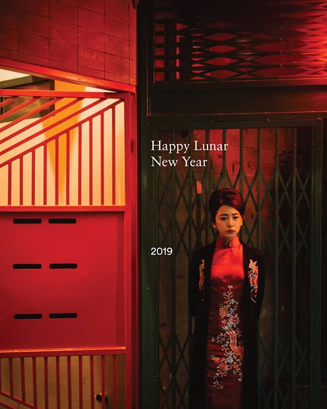 We wish you happiness that comes within, the best of luck to keep you pushing, and peace in all days of this new year. #happylunarnewyear #cny #akahare