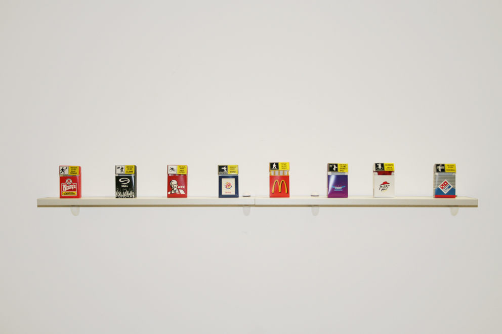 2010_Cigarrate box_Installation view_Web.jpg